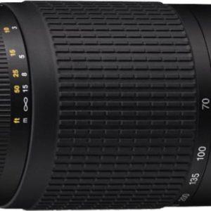 Nikon AF Zoom-Nikkor 70 - 300 mm f/4-5.6G Lens