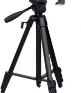 Power Smart PS858 BY-668 Professional Foldable Heavy Duty Tripod
